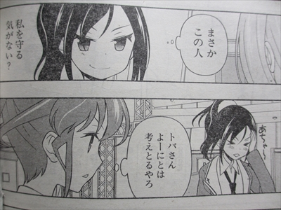 咲123_008.JPG