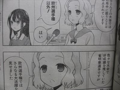 咲125_001.JPG