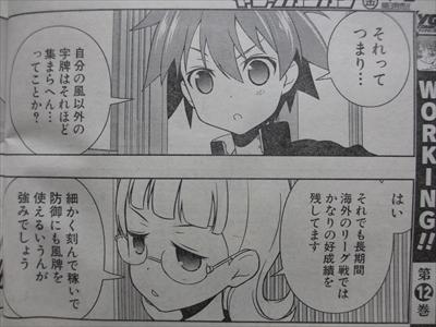 咲125_002.JPG