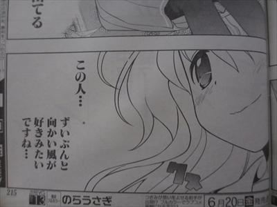 咲127_006.JPG
