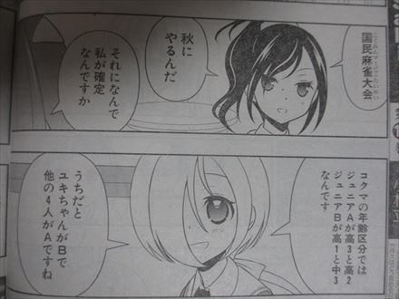 咲142_003.JPG