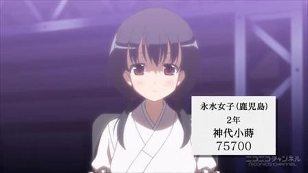 神代小蒔_002.jpg